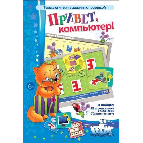 скачать игру лото на компьютер бесплатно на русском языке - фото 2